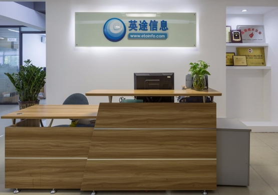 Working environment-reception office